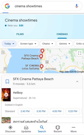 buy cinema tickets with google
