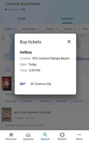 movie ticket google widget
