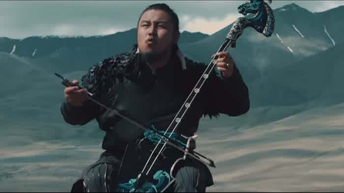 Mongolian metal