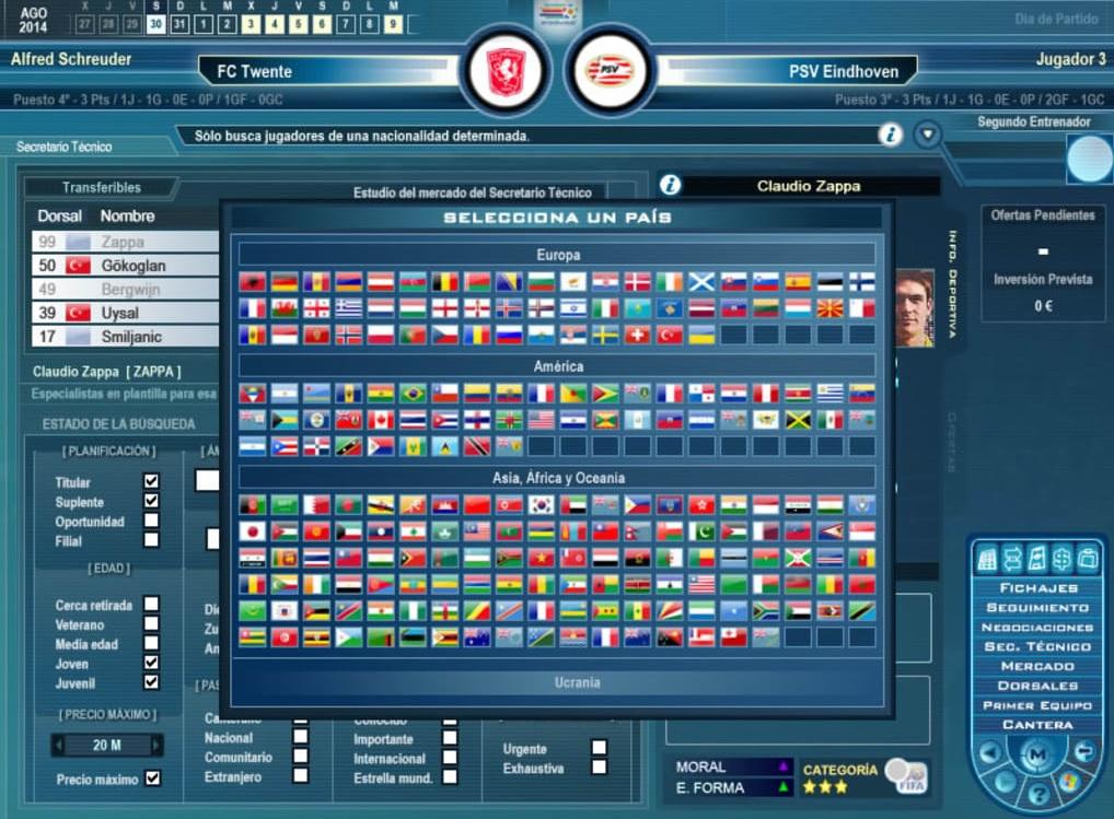 Interfaz de Unifutbol
