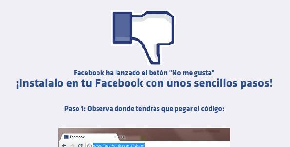 """Botón """"no me gusta"""" en Facebook"""