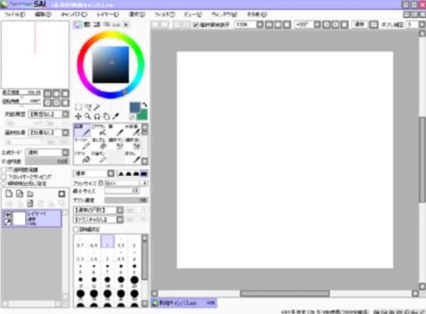 Paint Tool SAI