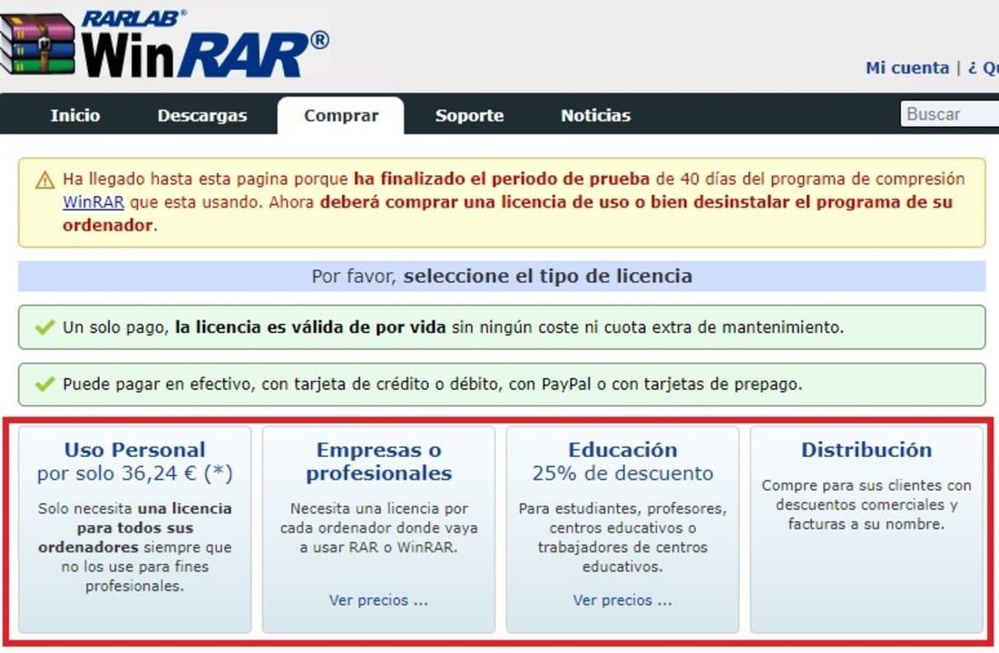 Tipos de licencia de WinRAR