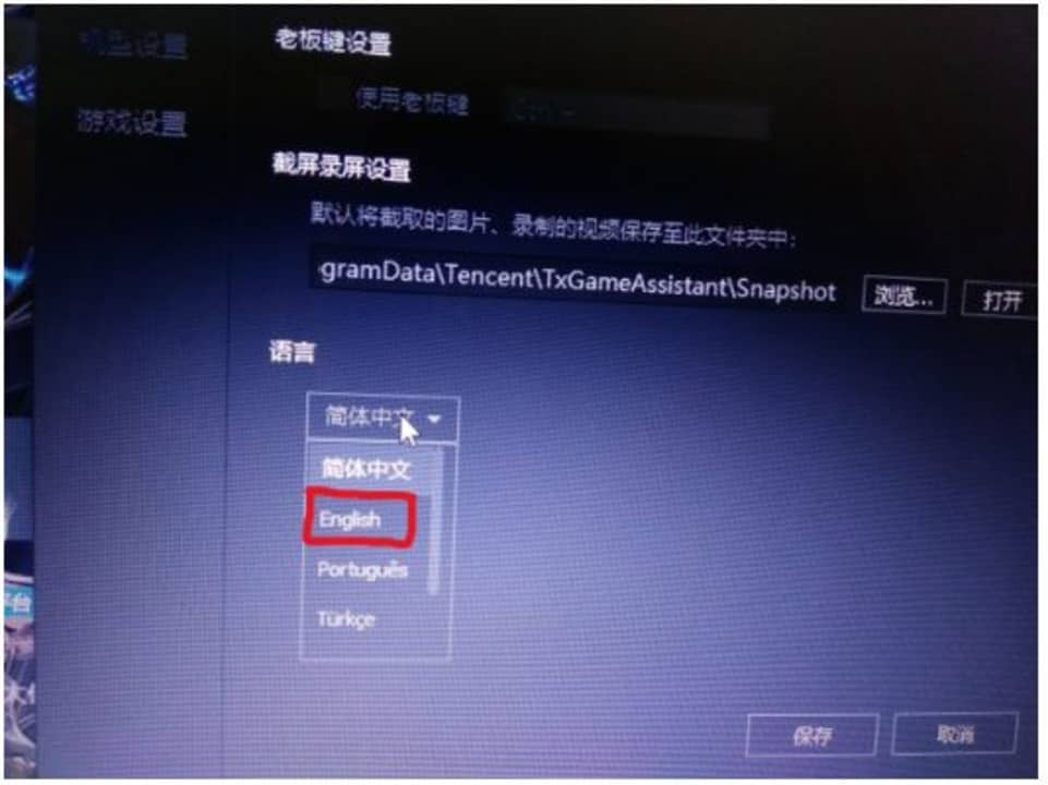 How to Change Gameloop Language in 5 Easy Steps